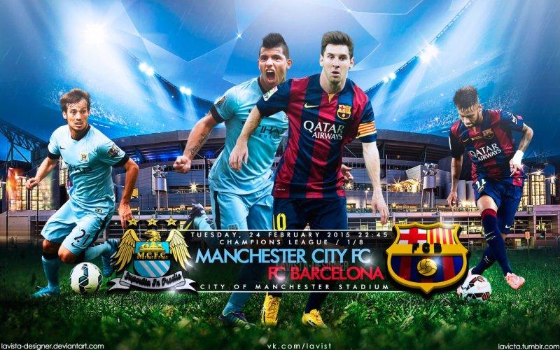 190. Manchester City (ENG) - FC Barcelona (ESP) 1:2